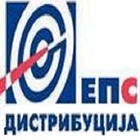 EPS Distribucija company logo