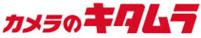 KITAMURA company logo