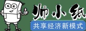 Shuaixiaozhi company logo