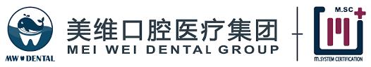 Meiwei Dental company logo