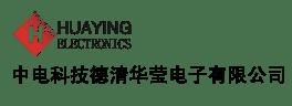 Huaying Electronics company logo