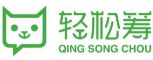 Qingsongchou company logo