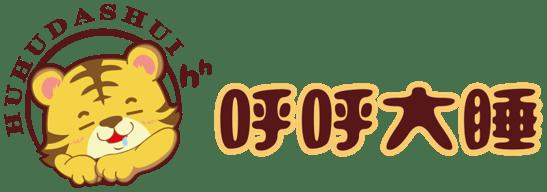 Huhudashui company logo