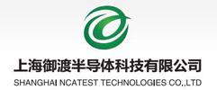 NCATEST company logo