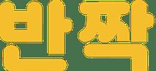 PetEasy company logo