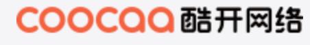 Coocaa company logo