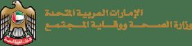 UAE Ministry of Health company logo