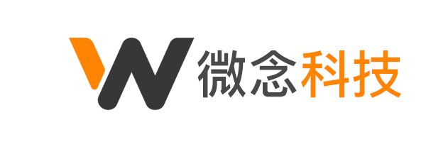 MicroIdea Technology company logo