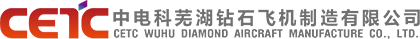 CETC Wuhu Diamond Aircraft Manufacture company logo