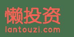 Lantouzi company logo