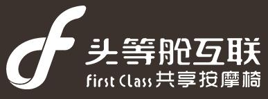 First Class company logo