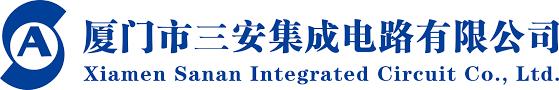 Xiamen Sanan Integrated Circuit company logo