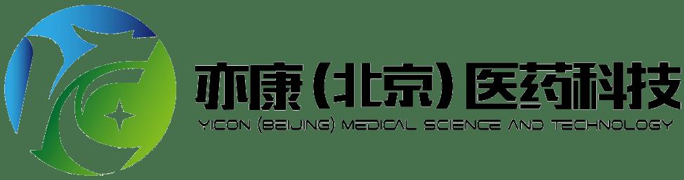 Yicon Medical company logo