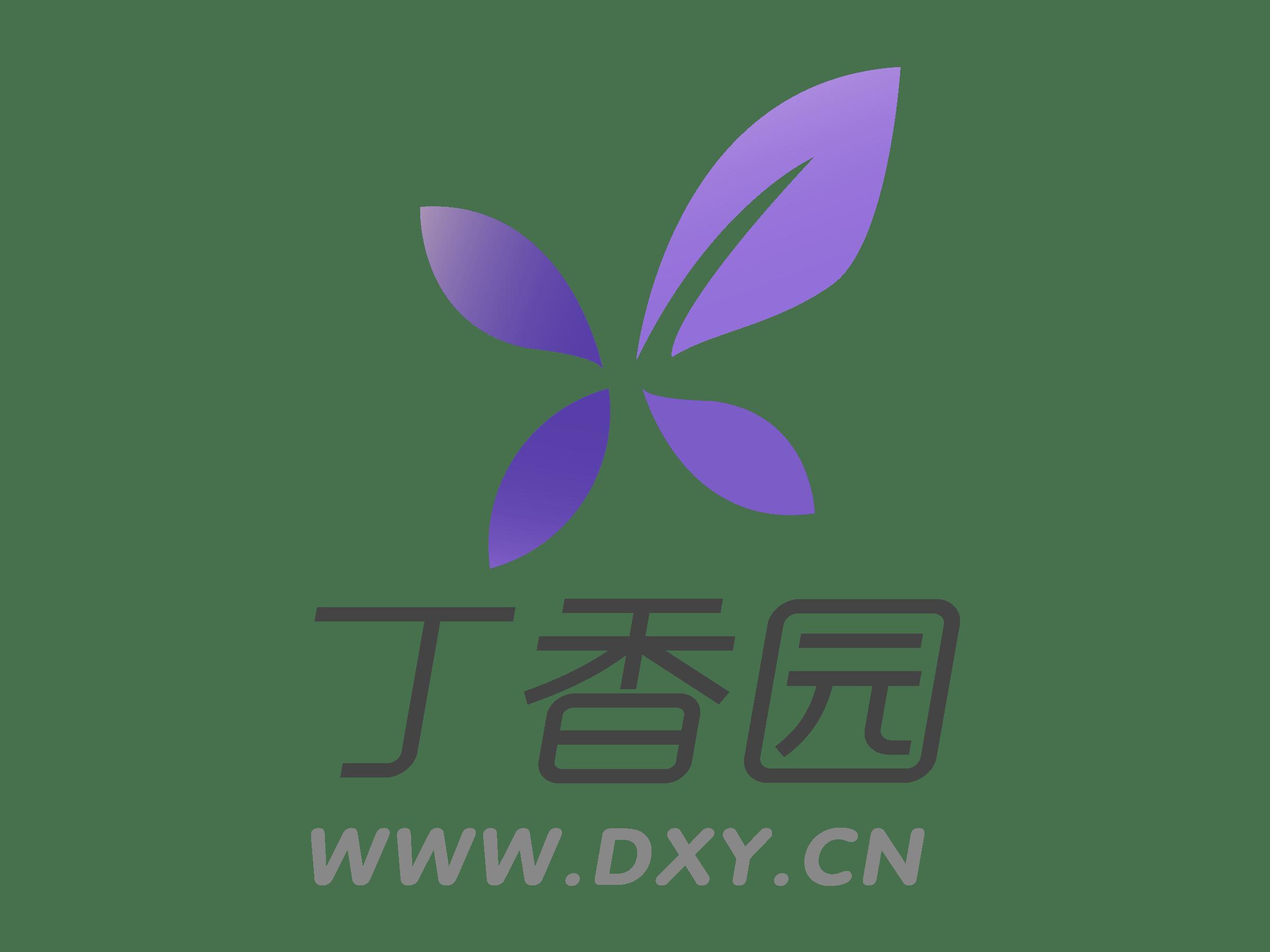 Dxy.cn company logo