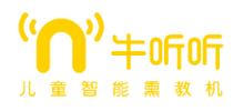 Niutingting company logo