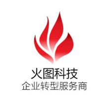 Huotu Technology company logo