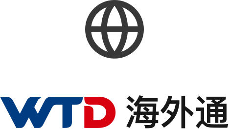Guangzhou Wisepower Transportation & Distribution Group company logo