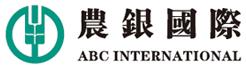 ABC International company logo