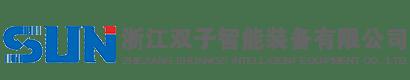 Shuangzi Intelligent Equipment company logo