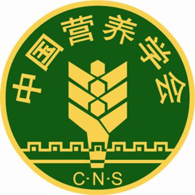 Chinese Nutrition Society company logo