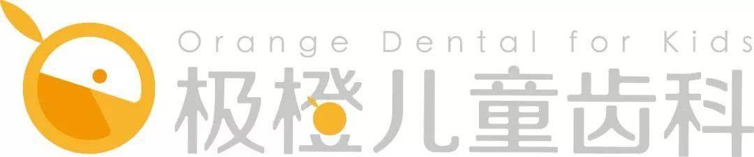 Orange Dental company logo