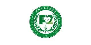 Fuwai Hospital company logo