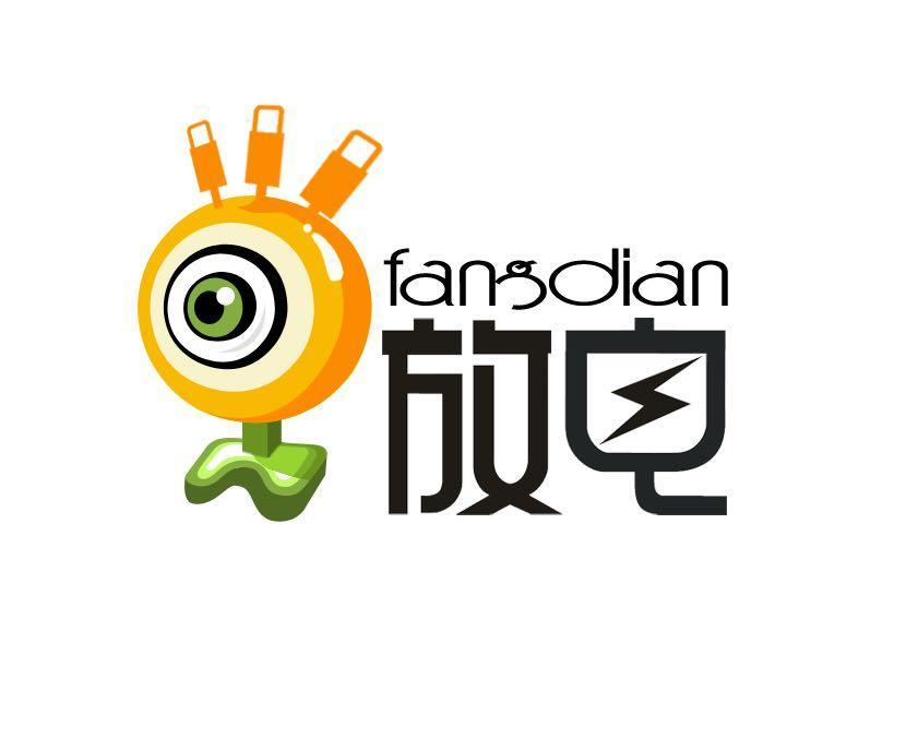 Fangdian Technology company logo