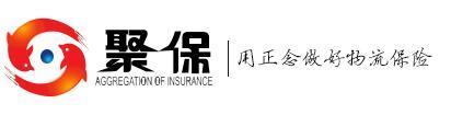 Jubao Logistics company logo