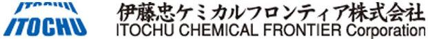 ITOCHU CHEMICAL FRONTIER Corporation company logo