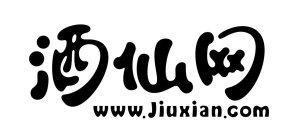 Jiuxian company logo