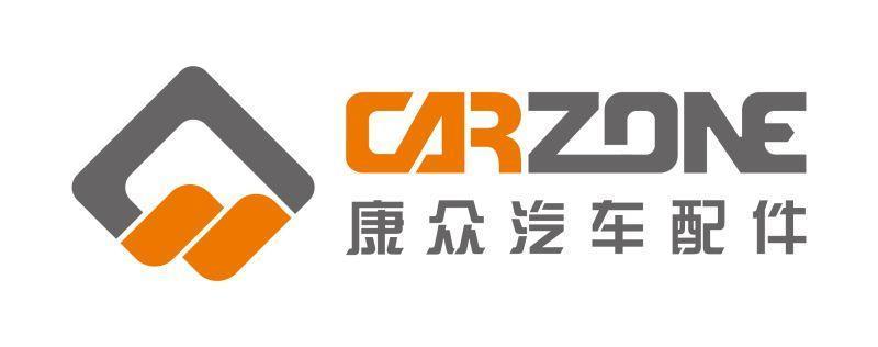 Carzone company logo