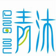 Qingmu Apartment company logo