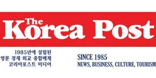 The Korea Post company logo