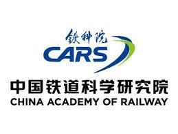 China Academy of Railway Sciences company logo