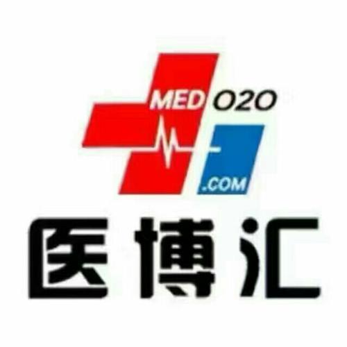 Yibohui company logo