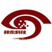 Goodview International company logo