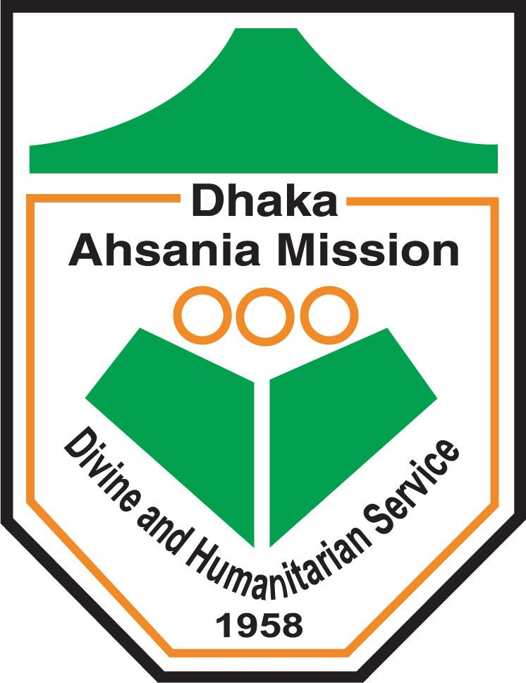 Dhaka Ahsania Mission company logo