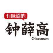 Zhongxuegao company logo
