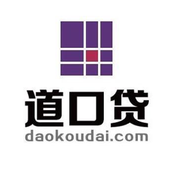 Daokoudai.com company logo