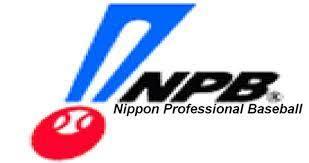 Nippon Professional Baseball company logo