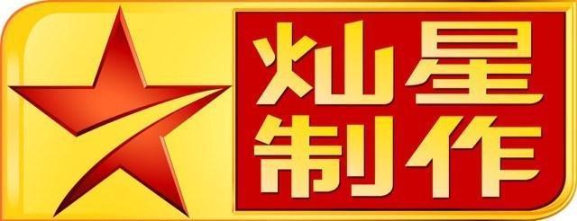 Canxing company logo