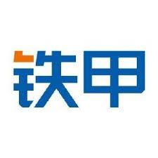 Tiejia company logo
