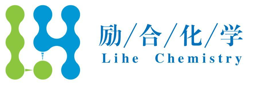 Lihe Chemical company logo