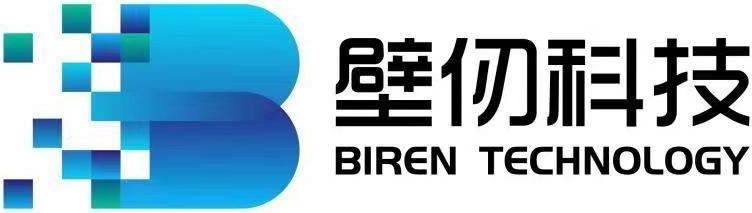 Biren Technology company logo