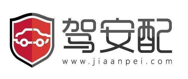 Jiaanpei company logo