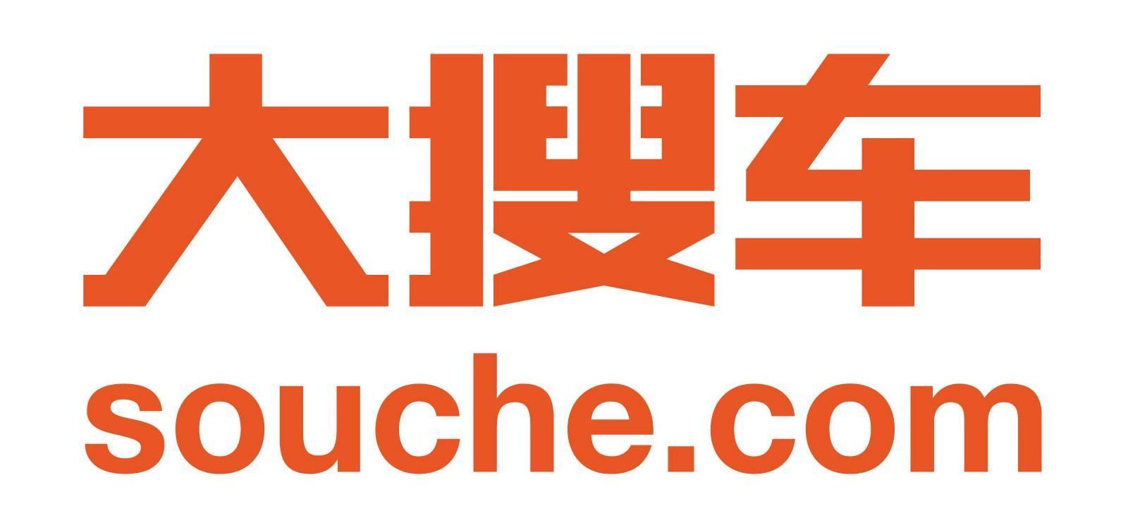 SouChe Holdings company logo