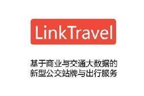 Link Travel company logo