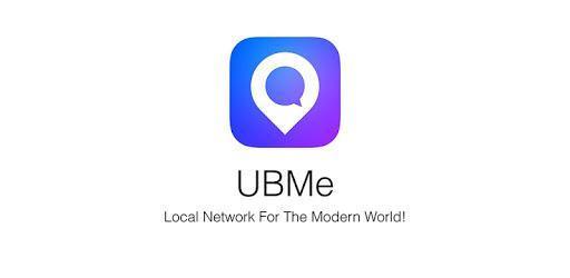 UBMe company logo