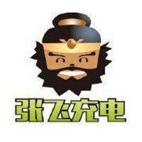 Zhangfei Chuxing company logo