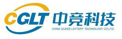 China Guess Lottery Technology company logo